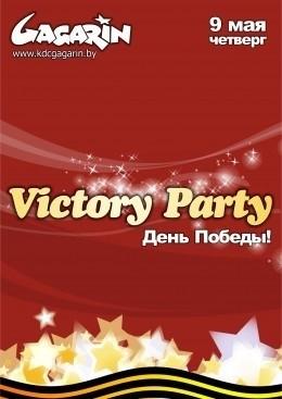 Victory Party. День Победы