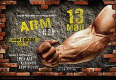 Arm Show