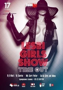 Lesbi Girls Show