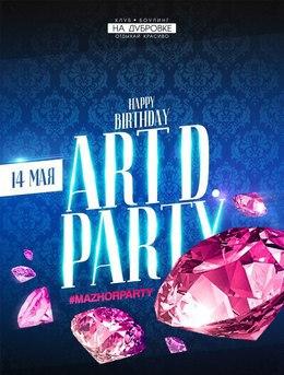 Art D. Party