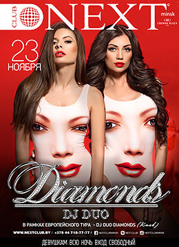 Luxury Duo Dj Diamonds