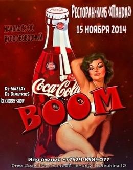 Coca-Cola boom