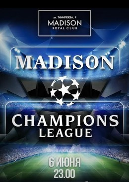 Madison Champions League