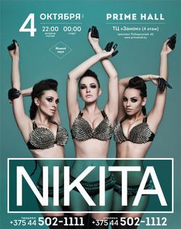 Концерт проекта Nikita