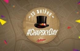 ChapskyDay