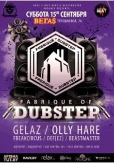 Fabrique of Dubstep