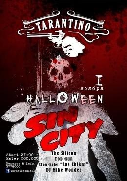 Halloween. Sin Сity In Tarantino Bar
