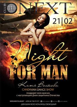 Night for man