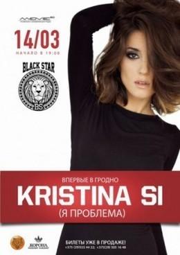 Концерт Kristina Si