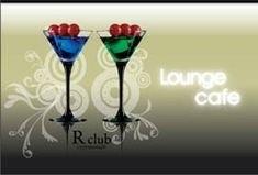 Lounge cafe - Timetorelax