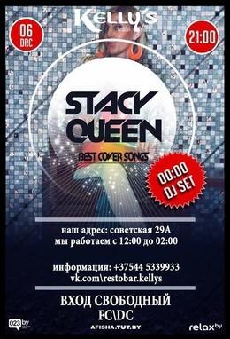 Выступление Syacy Queen