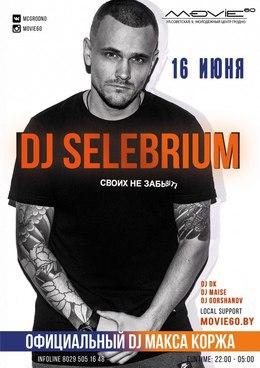 DJ Selebrium