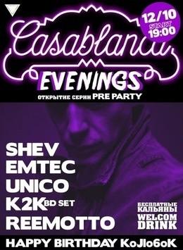 Открытие серии pre-party «Evenings». KoJIo6oK birthday