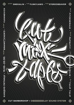 Cut Mixtape