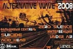 Alternative Wave 2008