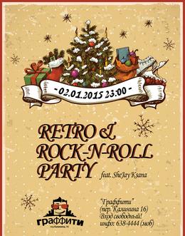 Retro & Rock'n'Roll Party