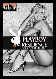 Playboy Residence