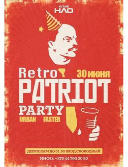 Retro patriot party