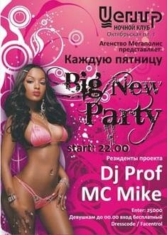 Big New Party