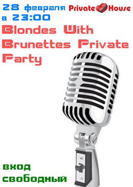 Blondes With Brunettes Private Party