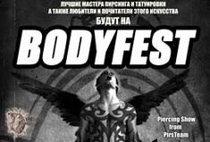 BodyFest