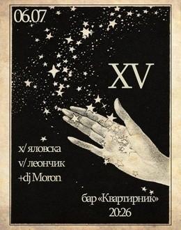 XV & dj Moron