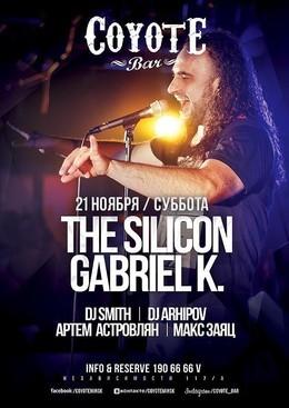 Концерт групп The Silicon и GABRIEL K.