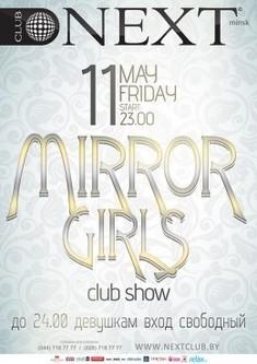 «Mirror Girls» club show