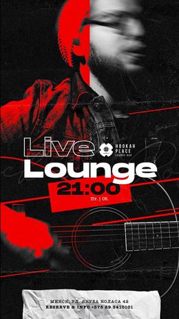 Проект «Live Lounge»