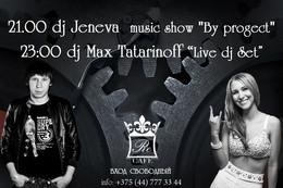 Dj Max Tatarinoff & Dj Geneva