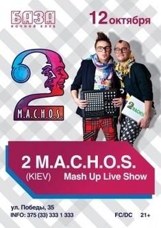 2.M.A.C.H.O.S.