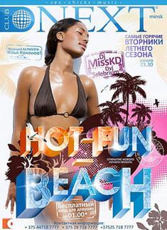Hot-Fun-Beach