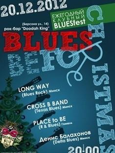 Ежегодный клубный BLUESfest