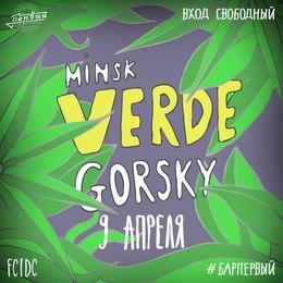 DJ Verde & DJ Gorsky