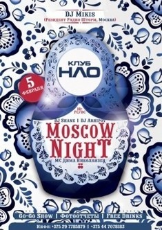 Moscow Night