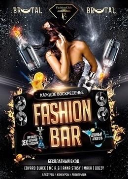 Project Fashion bar