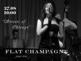 Jazz-трио Flat Champagne
