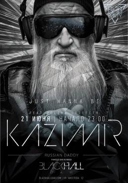 BHB party. Специальный гость - 66 летний dj Kazimir Russian Daddy