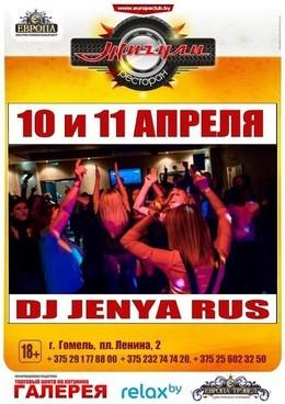 DJ Jenya Rus