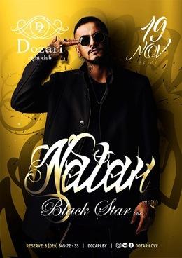 Концерт Natan (Black Star inc.)