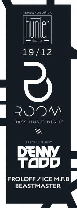 Bass music night