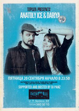 Dj Anatoly Ice & Dariya