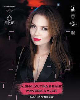 Anna Shalyutina & Band, Maveric & Alen