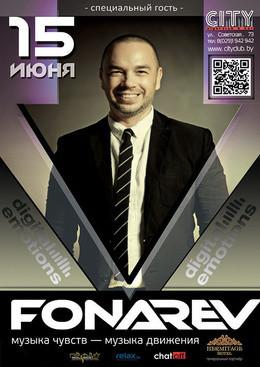 DJ Fonarev