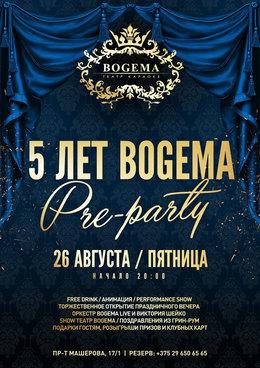 5 лет Bogema. Pre-party