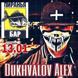 DJ Dukhvalov Alex