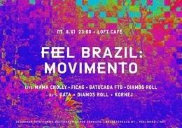 Фестиваль кино и музыки «Белое Зеркало». Feel Brazil: Movimento
