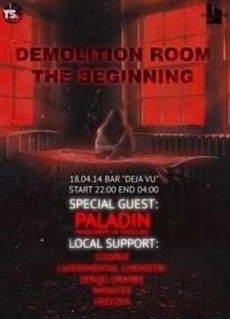 Demolition Room