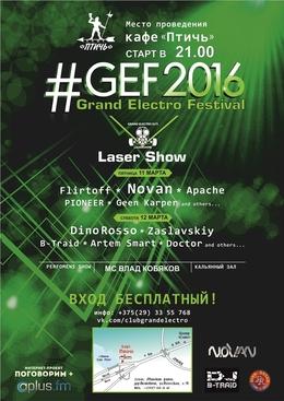 Grand Electro Festival