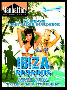 Ibiza Seasons